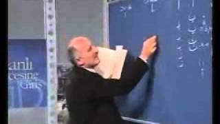 Osmanlıca Kursları 1.ders