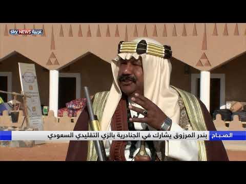 العرب اليوم - شاهد: جناح القصيم في