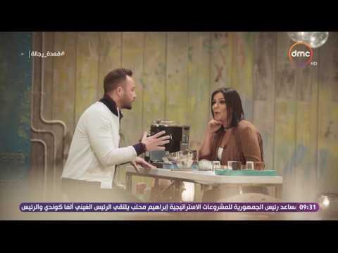 إنجي المقدم: العديد من الرجال غير المصريين يرون أن المرأة المصرية كلها أنوثة