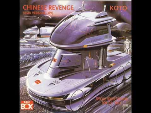 Koto Japanese War Game Mega Track