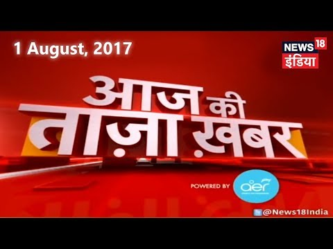 आज की बड़ी खबरें - स्पीड 100 | Today's Top News | News18 India