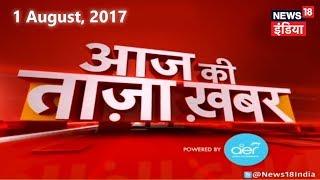 आज की बड़ी खबरें - स्पीड 100   Today's Top News   News18 India