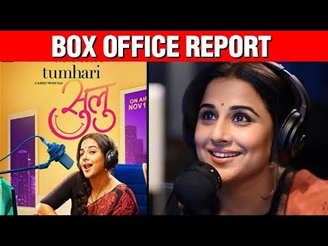 Tumhari Sulu SUPER STRONG Opening | Box Office Rep