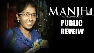 Nonton Manjhi: The Mountain Man (2015) Full Movie - PUBLIC REVIEW Film Subtitle Indonesia Streaming Movie Download