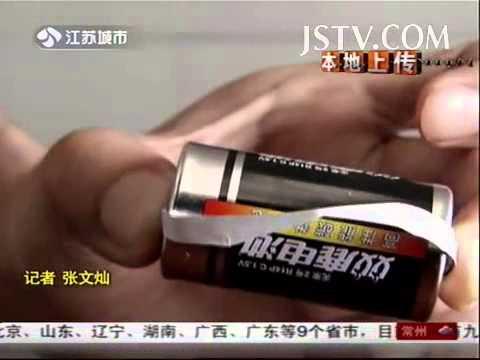 電池+口香糖=求生技能!一定要學起來