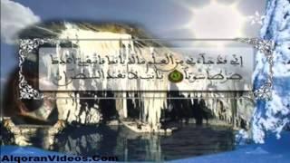 HD المصحف المرتل الحزب 31 للمقرئ محمد إراوي
