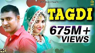 Video तागड़ी # Tagdi # Ajay Hooda # New Haryanvi DJ Song 2018 # Gagan Haryanvi & A K Jatti # Mor Music download in MP3, 3GP, MP4, WEBM, AVI, FLV January 2017