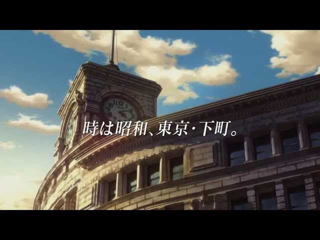 TVアニメ「昭和元禄落語心中」PV① rakugo shinju animation PV1