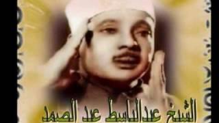 Abdussamed-nebe(amme)