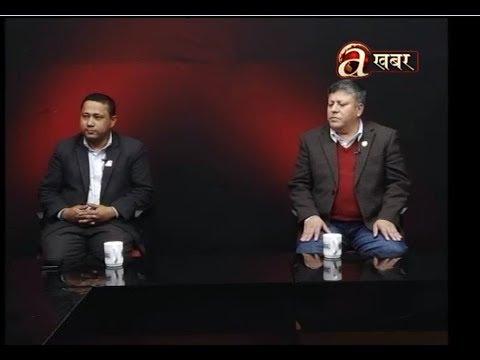 (Dr.Gangalal Tuladhar/ Sisir Khanal  -  Tathya Ra Tarka - Duration: 40 minutes.)