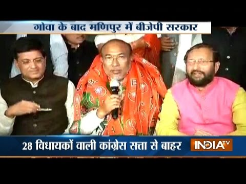 Ankhein Kholo India | 15th March, 2017