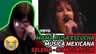 RUSSIAN MOM REACTS TO MEXICAN MUSIC | Selena - Como La Flor (Live Astrodome) [MOM CRIES] | REACTION