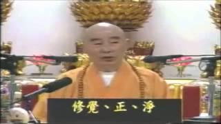 Kinh Kim Cang Yếu Nghĩa 1-5 - Pháp Sư Tịnh Không