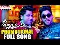 S/o Satyamurthy || Promotional Song || Allu Arjun, Devi Sri Prasad, Samantha, Trivikram