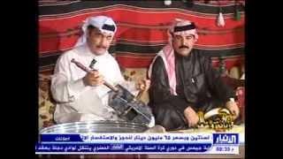 برنامج دبكه وربابه وشعر مع الفنان احمد عزيز الجبوري