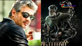 Kabaali Teaser or Ajith Birthday – Clash Tomorrow!. Kollywood News 30/04/2016 Tamil Cinema Online
