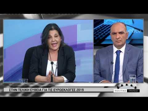 Η Ιωάννα Κοντούλη – υποψήφια Ευρωβουλευτής ΣΥΡΙΖΑ στην ΕΡΤ3 | 06/05/2019 | ΕΡΤ