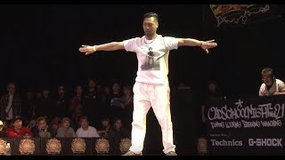 Gucchon vs Greenteck – OSN OLD SCHOOL NIGHT vol.21 POPPING FINAL (Official angle)