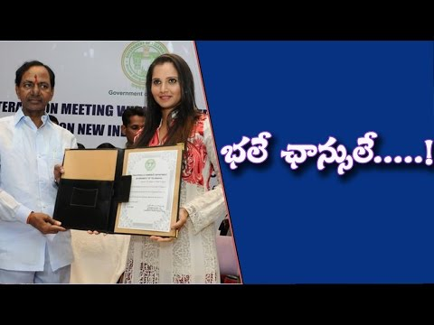 CM KCR announces Another Rs 1 crore reward to Sania Mirza : TV5 News