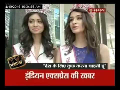 मिस इंडिया 2015 हसीनाएं-1