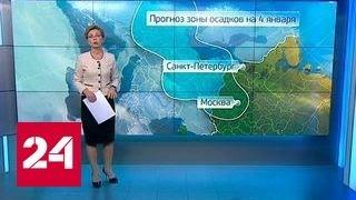 Генерал Мороз начнет победоносное шествие по России в канун Рождества