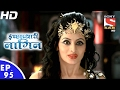 Download Lagu Icchapyaari Naagin - इच्छाप्यारी नागिन - Ep 95 - 6th Feb, 2017 Mp3 Free