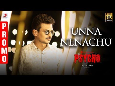 Psycho - Promo Latest Video in Tamil