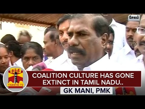 Coalition-Culture-in-Tamil-Nadu-has-gone-Extent--GK-Mani-PMK-Thanthi-TV