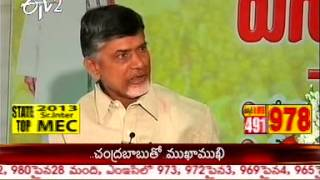 ETV Exclusive Interview with N Chandrababu Naidu on Padayatra Part 1