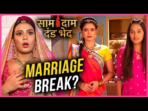 Vijay Already MARRIED? Mandira In SHOCK | Saam Daa