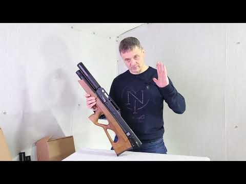 EDgun Matador R5M (видео)