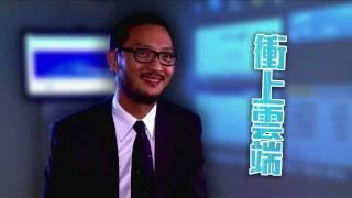 Talk on Trade Development Council Hong Kong