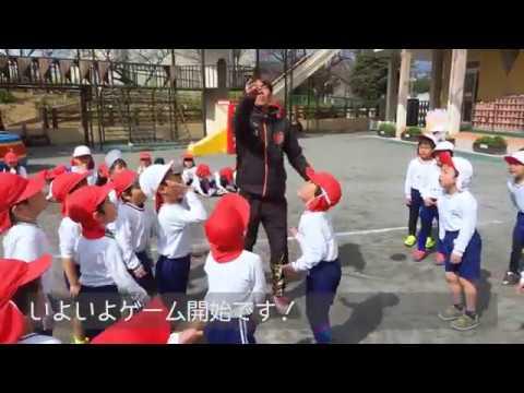 開進幼稚園 ドッジボール大会
