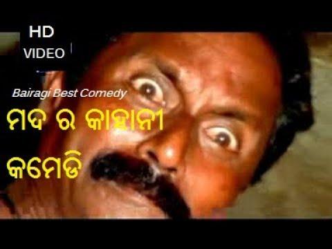 Video Madara kahani Bairagi HD Comedy download in MP3, 3GP, MP4, WEBM, AVI, FLV January 2017