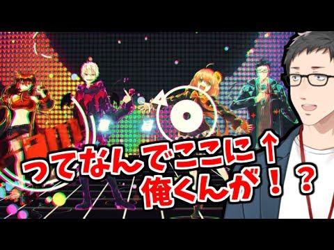 【雑】一介の音ゲーオタクが好きな作曲家の歌に声を乗せるまでin京都 等の話