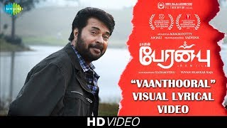 Vaanthooral Song Lyrics