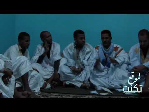 بالفيديو.. كتلة من شباب تكنت تؤسس تجمعا سياسيا