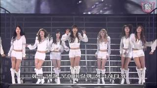 Nonton Snsd   So Nyeo Shi Dae  The 1st Asia Tour Into The New World  Film Subtitle Indonesia Streaming Movie Download