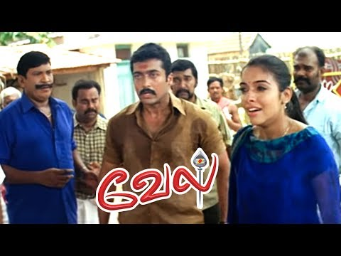 Video Vel | Vel Movie | Vel Tamil Movie Scenes | Vadivelu reveals the truth | Suriya saves the people download in MP3, 3GP, MP4, WEBM, AVI, FLV January 2017