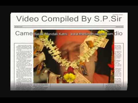 Sindhi Bhagat Mandali - Shabad Gurbani Video of Balak Mandli Katni. In this Shabad Gurbani video Bhai Govardhan and Bhai Dilip are reciting Gurbani Shabad GUR KA DARSHAN DEKH DEKH J...
