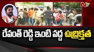 TRS Cadre Protest at TPCC Revanthreddy House |