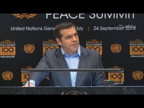 «Η Ελλάδα αφήνει πίσω της τη λιτότητα, με αρχή τον σεβασμό στα ανθρώπινα και κοινωνικά δικαιώματα»