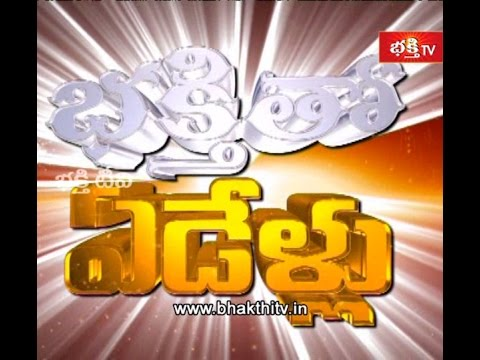 Bhakthi Tv - Journey of 7 Years Special Discussion_Part 1