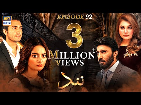 Nand Episode 92 [Subtitle Eng]  - 7th January 2021 - ARY Digital Drama