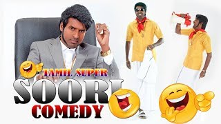 Video Soori Comedy | Tamil comedy | Tamil Funny Scenes | Tamil Movie Funny Scenes | Tamil New Movie Comedy MP3, 3GP, MP4, WEBM, AVI, FLV September 2018