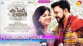 Perumnunapuzha Audio Song From King Liar
