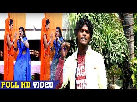 Video Laxman Nishad  का सुपरहिट (2018 )#VIDEO SONG - भईया तोहार कुँआर - Latest Hit Bhojpuri Song download in MP3, 3GP, MP4, WEBM, AVI, FLV January 2017