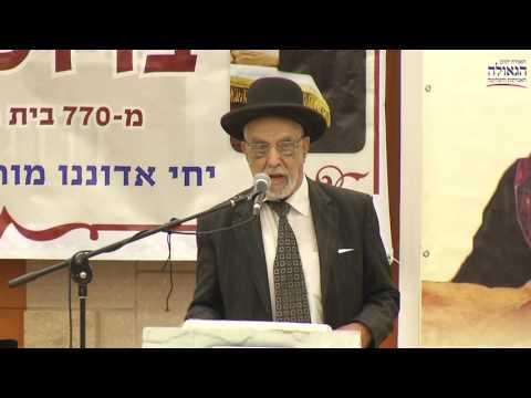 הרב יוסף בא גד מברך את באי הכינוס