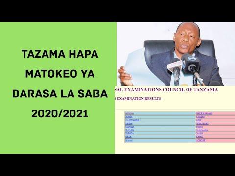 MATOKEA YA DARASA LA SABA 2020| (Jinsi ya kutazama MATOKEO YA DARASA LA SABA 2020/2021)
