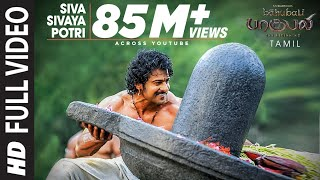 Video Siva Sivaya Potri Full Video Song || Baahubali (Tamil) || Prabhas, Rana, Anushka, Tamannaah MP3, 3GP, MP4, WEBM, AVI, FLV Oktober 2017